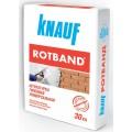 Штукатурка гипсовая Кнауф Ротбанд 30 кг