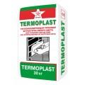Штукатурка гипсовая Русеан Термопласт 30 кг (40)