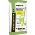 Шпаклевка цементная Ветонит VH 20 кг