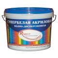 Краска водно-дисперсионная супербелая Гермес Респект 40 л